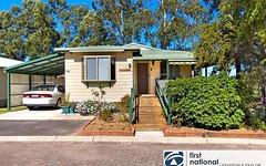 130/6-22 Tench Avenue, Jamisontown NSW