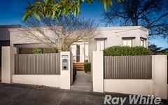 52A Banool Road, Balwyn VIC