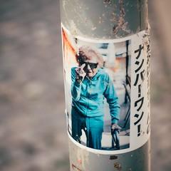 The Four Letter Lady (toletoletole (www.levold.de/photosphere)) Tags: lisboa street lissabon fuji xf1835mm lamppole laternenmast sticker aufkleber oldwoman altefrau