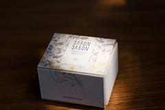 SabonSabon-0005 (gleicebueno) Tags: sabonsabon sabon savon sabao natural organico feitoamão handmade annacandelaria manual mercadomanual redemanual maker processo