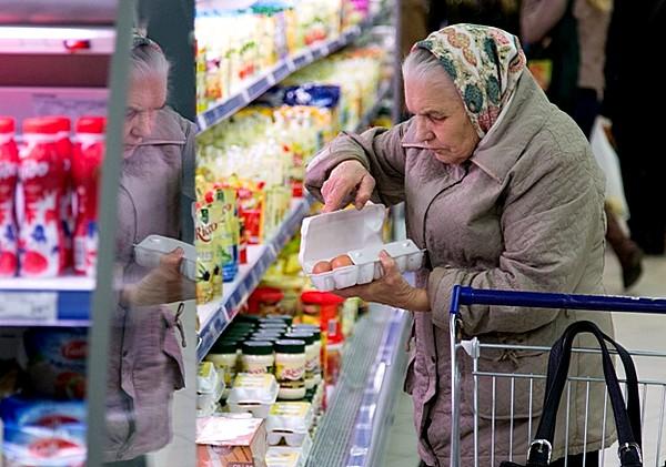 Прожиточный минимум вновь снизили— Новосибирская область