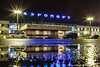 IMG_6178.jpg (51RUS) Tags: ulmm аэропорт mmk мурманск терминал ночь
