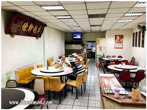 敬賓飲食店01.jpg