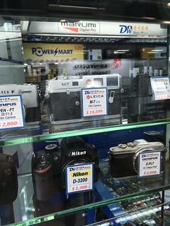 Hong Kong - Mong Kok - GAS (gear acquisition syndrome)