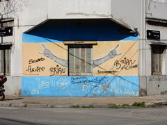 Rock'n'Roll (aestheticsofcrisis) Tags: street art urban intervention streetart urbanart guerillaart graffiti postgraffiti buenos aires bsas argentina la boca barracas