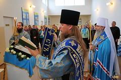 22. 150-летний юбилей Долинской школы