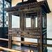 Palanquin on display at the Master of Nets Garden (Wang Shi Yuan), Suzhou, China