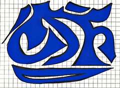 (Abstrakt 777) Tags: drawing art abstract abstractart lettering calligraphy penandink ink urbanart streetart posca poscapens drawings sketchbook logo tags doodles outsiderart folkart
