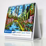 art calendar paintings לוחות שנה אמנותיים ציורים לוח שנה ציור רפי פרץ אמנים ישראלים thumbnail