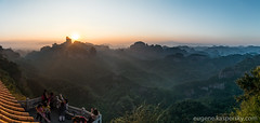 China / Oct 2017 (Eugene Kaspersky) Tags: china danxia huangshan huanshan lijiang guilin xian