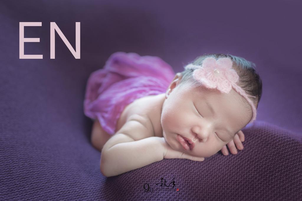 36860992984 294871d0ec o 新生兒攝影 兒童攝影 高雄寶寶到府寫真推薦NO0