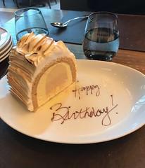 #DBGB Kitchen and Bar's famous #BakedAlaska #cake for my hb's post birthday celebration! 🎂 🎉 #diningindc #WashingtonDC #DBGBKitchenandBar #CityCenterDC #autumn2017 (Travel Galleries) Tags: blow usa delish yummy birthday fire dessert citycenterdc dbgb bakedalaska cake diningindc washingtondc dbgbkitchenandbar autumn2017