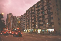 R1-36 (redefined0307) Tags: nikonfm kodaksupergold400 filmphotography hongkong ngautaukok