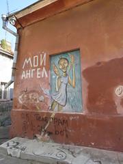 Streetart in Odessa (kalevkevad) Tags: flickr ukraine odessa odesa streetart street public urban art graffiti