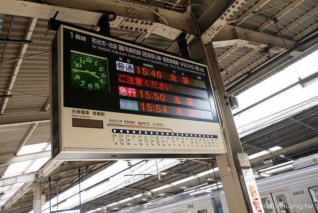 東京自由行第四天-1090938