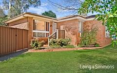 62 Mellfell Road, Cranebrook NSW