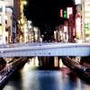 Soles en la noche (carolinatfe) Tags: canon750d largaexposición osaka canal puente brigde