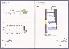 FCOguide2016 08 (By Air, Land and Sea) Tags: airport rome italy guide map layout floorplan diagram terminal fco romeairport leonardodavincifiumicinoairport leonardodavinciairport fiumicinoairport