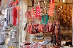 Chinese Sausages and Preserved Meat (superzookeeper) Tags: 5dmk4 5dmkiv hk hongkong canoneos5dmarkiv ef2470mmf28liiusm eos digital yaumatei ymt chinesesausage preservedmeat bokeh street favorites