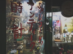 Sakurazaka. Okinawa (H.L.Tam) Tags: okinawa life iphoneography 桜坂 sketchbook iphone8plus street sakurazaka streetphotography 日本 iphone documentary photodocumentary japan 那霸 japanese naha people 日本人 沖繩