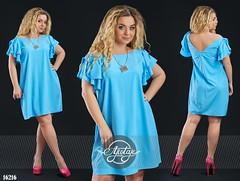 Изящное платье мини с вырезом на спинке большого размера голубое (arrkareeta) Tags: