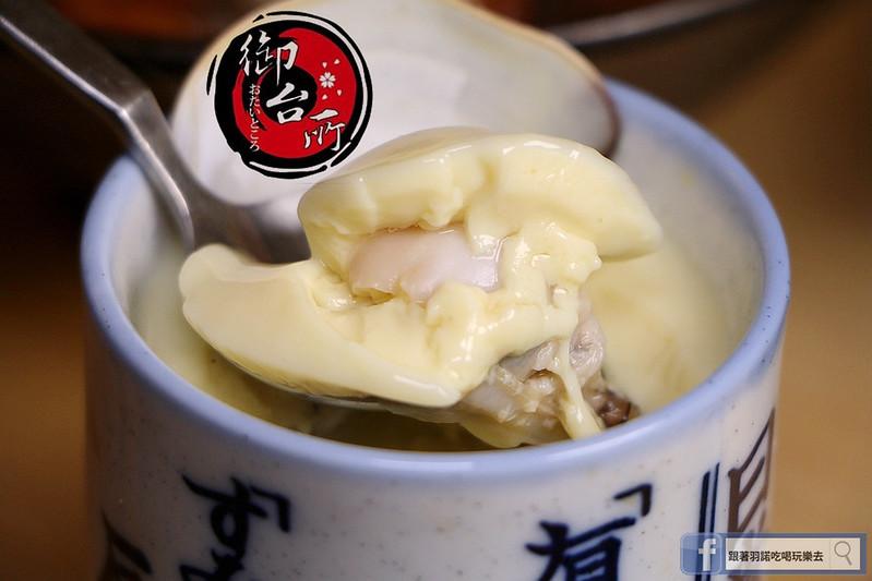 御台所日式輕食早午餐43