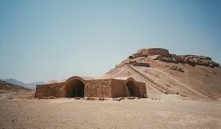 tower of silence near yazd, iran