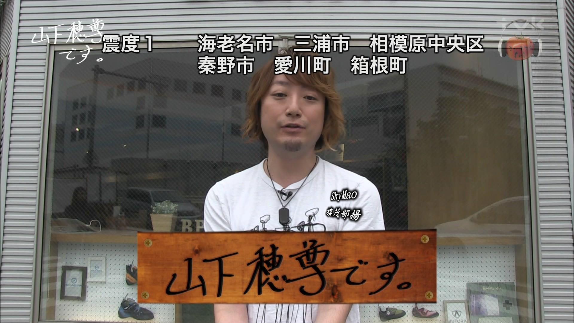 2017.10.06 全場(ミュートマ2).ts_20171007_020833.291
