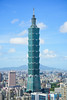 DSC_6762 (inorsis) Tags: 台北101 象山 天空 台北城 taipei 101 panarama
