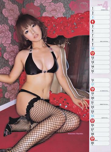 EN TAME 2009.12 Calendar 05