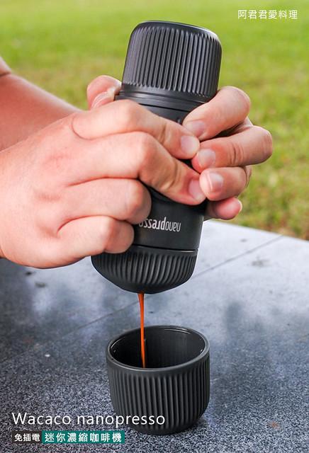 wacaco nanopresso迷你濃縮咖啡機_19_膠囊咖啡露營咖啡機-9875