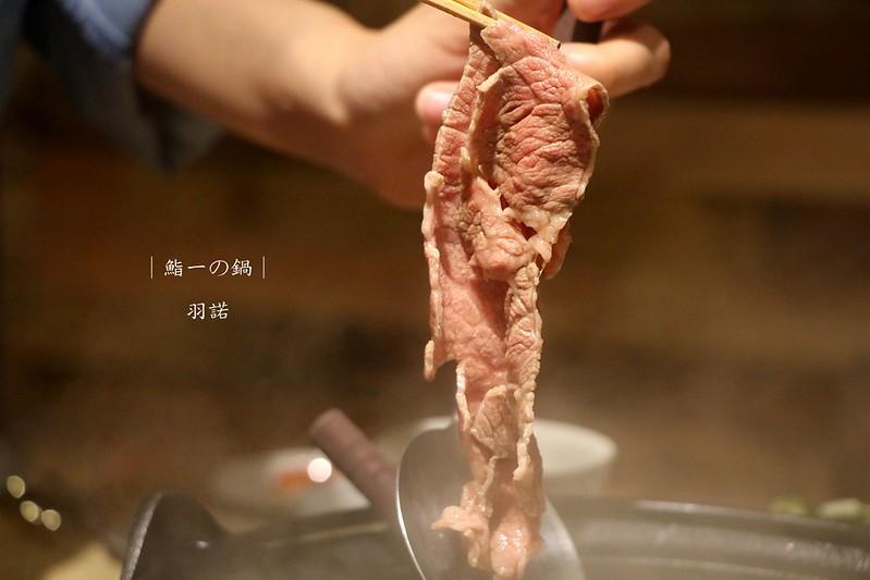 鮨一の鍋,新開幕東區火鍋店,日式無菜單模式,大安區火鍋080