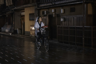 Zen biking
