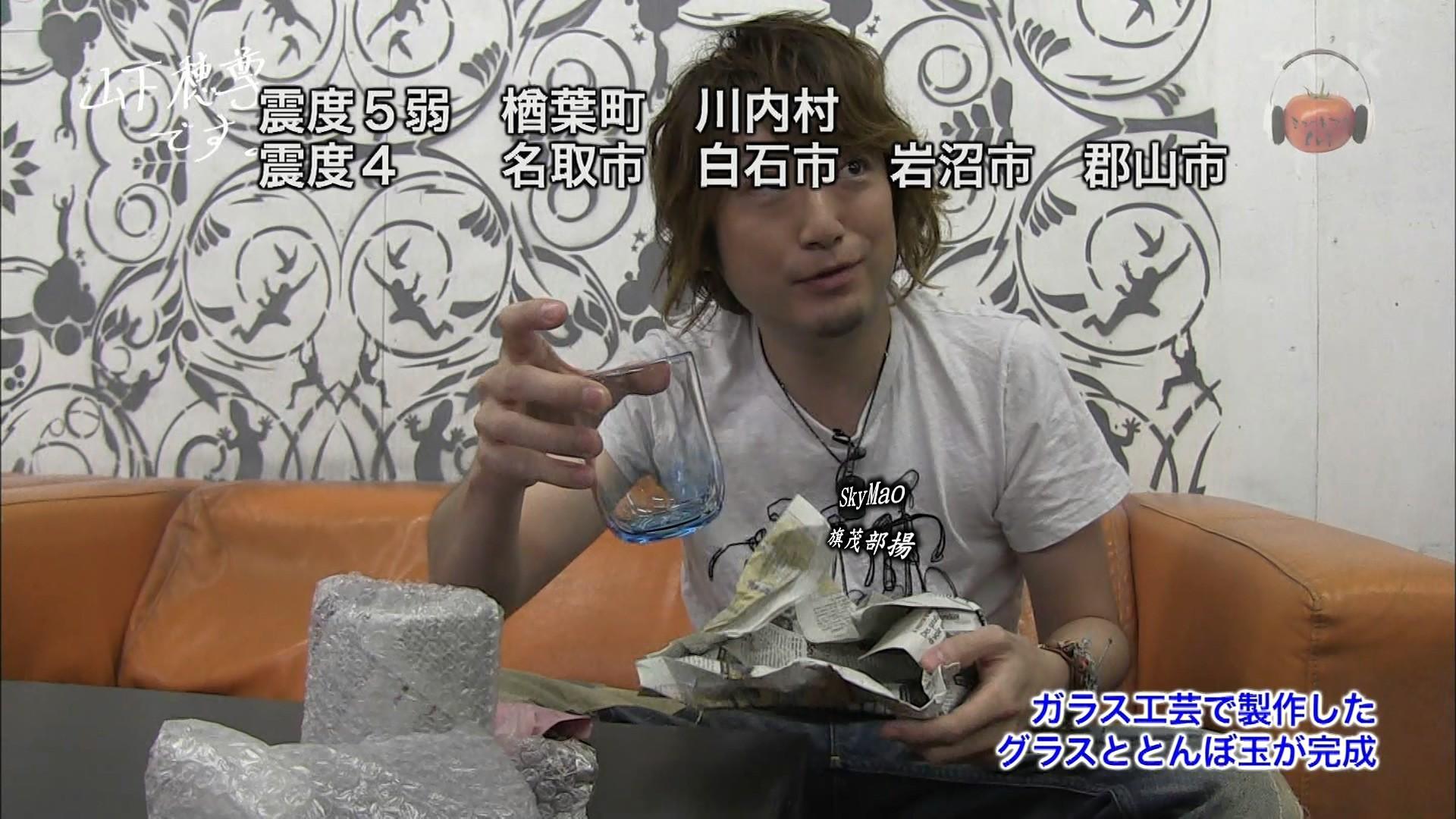 2017.10.06 全場(ミュートマ2).ts_20171007_010539.174