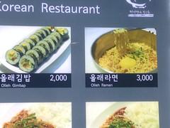 IMG_1450 (The Subcultured Traveler) Tags: korea seoul insadong namdemeun dmz hongdae heyri sinchon travel asia backpacker subculturedtraveler
