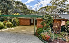 82 Horsfield Road, Horsfield Bay NSW