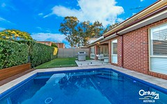 33 Honeyeater Crescent, Beaumont Hills NSW