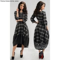 Платье Алина клетка (arrkareeta) Tags: одежда платье dress woman 2016 2012 42 рзамер size