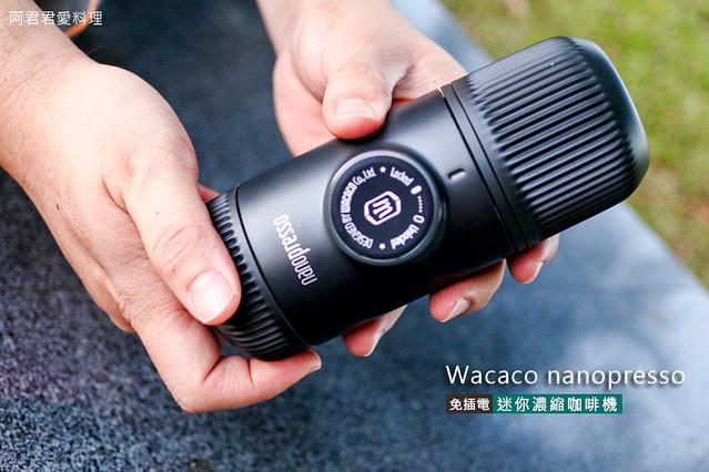 wacaco nanopresso迷你濃縮咖啡機_15_膠囊咖啡露營咖啡機-9858
