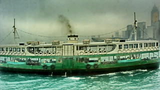 Hong Kong Star Ferry on a rainy day