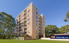 22/46-48 Khartoum Road, Macquarie Park NSW