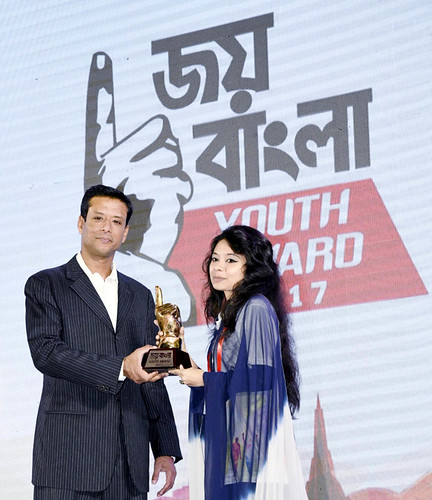 21-10-17-PM ICT Advisor Sajeeb Wazed Joy_Joy Bangla Youth Award-1