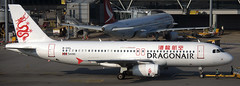 Airbus A-320 B-HSL (707-348C) Tags: hongkongairport vhhh airliner jetliner airbus passenger dragonair hkg cathaydragon hda hongkong a320 bhsl airbusa320 cheklapkok swiregroup