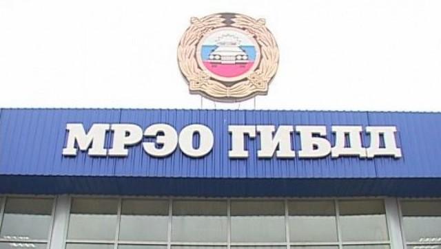 В Российской Федерации начнется повсеместное внедрение электронных автомобильных паспортов