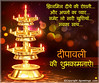On the occasion of returning #LordRama to #Ayodha ,I am wishing you and your family a very happy and prosperous #Diwali #HappyDiwali #HappyDeepawali #Diwali2017 #DiwaliPuja Regards, #VikasKOHLI  https://t.co/uvQ9vThwxo (imvikaskohli) Tags: lordrama diwali2017 happydeepawali happydiwali diwali vikaskohli diwalipuja ayodha