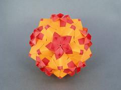 Incanto (masha_losk) Tags: kusudama кусудама origamiwork origamiart foliage origami paper paperfolding modularorigami unitorigami модульноеоригами оригами бумага folded symmetry design handmade art
