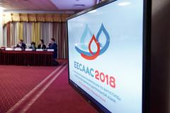 2017-10-24 EECAAC 106