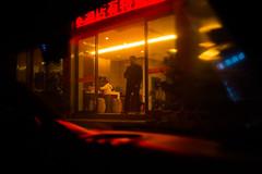 (Džesika Devic) Tags: china chinesenewyear yangshuo neonlight leicam240 streetphotography streetphotographer night cigarette smoke