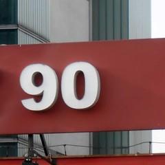 90-21 (Navi-Gator) Tags: 90 number even nine 9x10