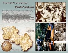 hayrenaser-calendar-02-people---movses-gorgisyan_12990298494_o